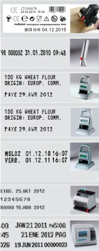 Elektrostempel OHNE Textplatte